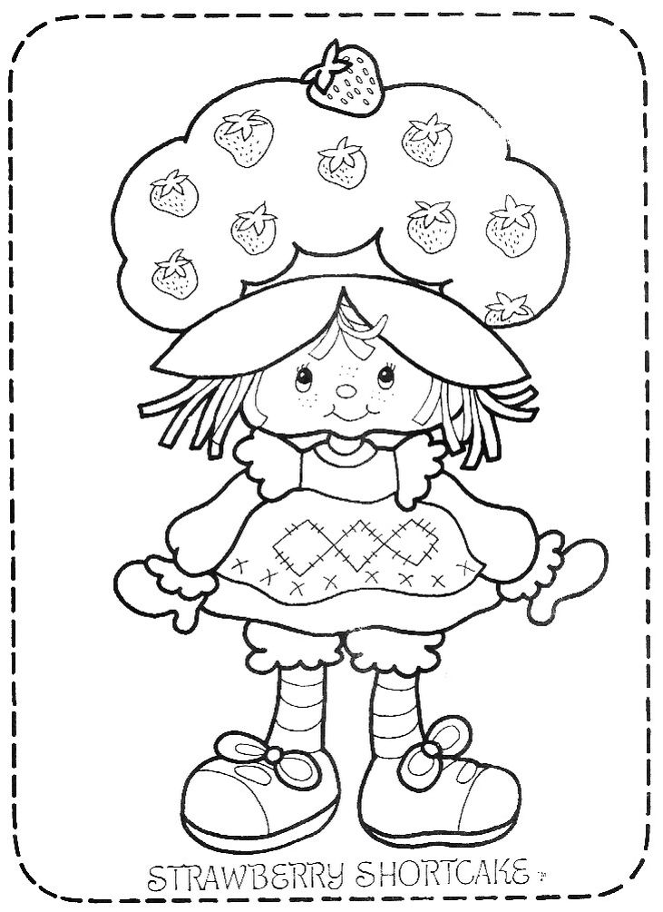 vintage strawberry shortcake print and color me