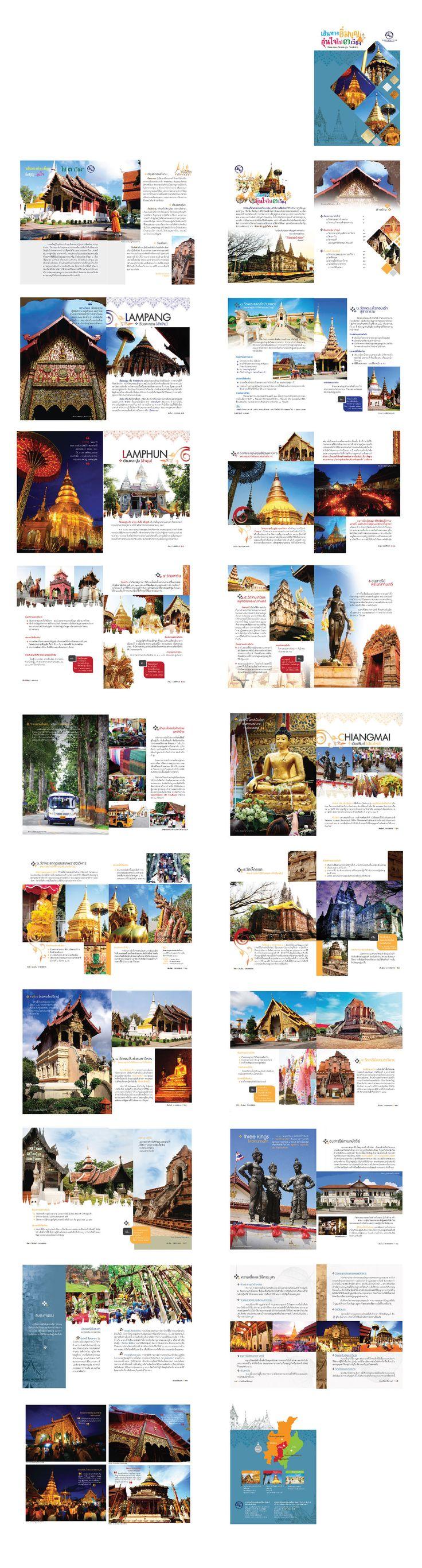 3 Province Trip 2013 magazine layout