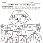 Do your students need practice identifying numbers greater than 50 and less than 50