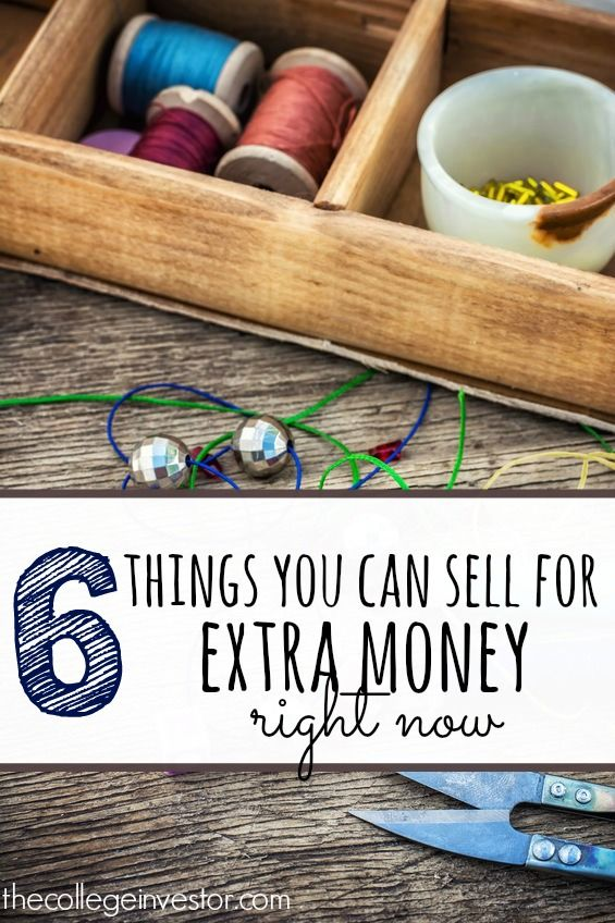 Short on funds and need cash fast? Here are six things you can sell for extra money right now. And yes, you probably have all of these! via @collegeinvestor