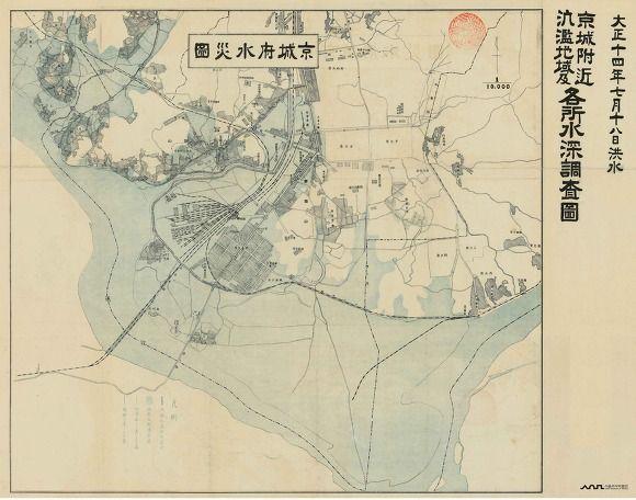 오래된 풍경-최예선의 근대 문화 유산 기행 :: 1925 을축년 대홍수 - 옛 용산 수위관측소