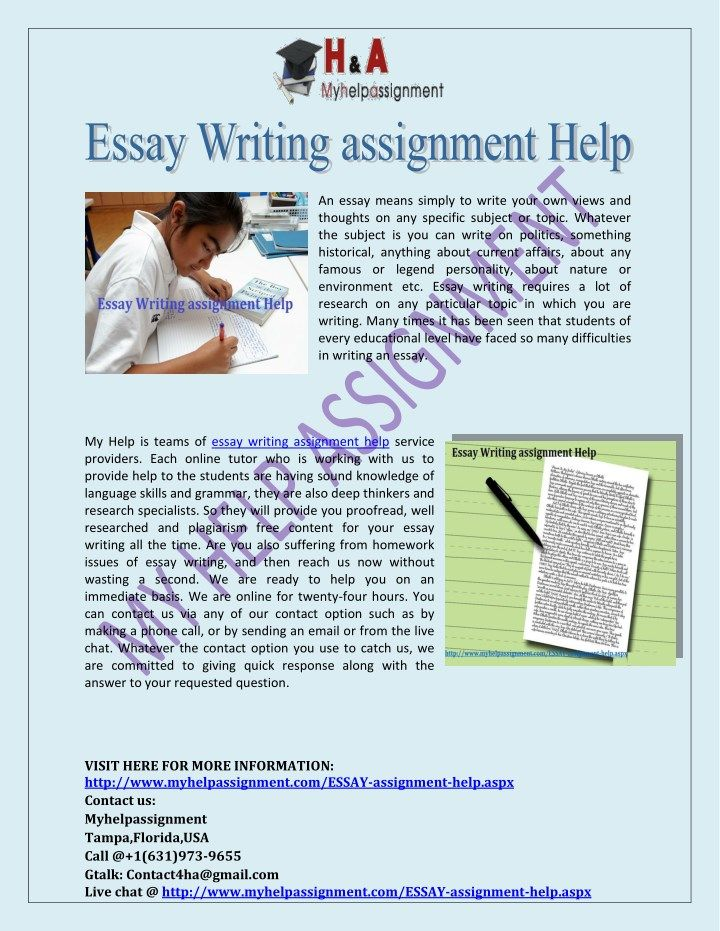 best pdf images homework pdf and journaling  we are providing our services in various streams of essay writing a few of them