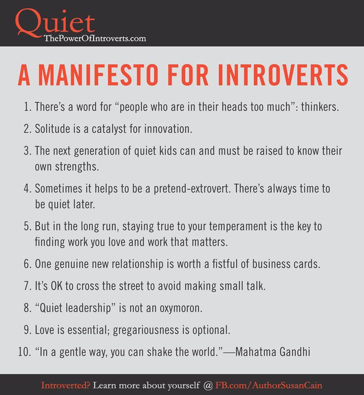A manifesto for introverts: