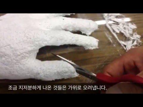 유아 초등 미술 수업 - 만들기 1 - 석고붕대를 이용한 손조각품 만들기 ( 아동미술, 초등미술 ) - 샴박쌤 - YouTube