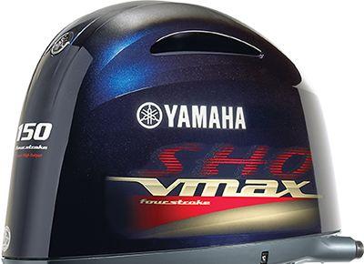 17 best ideas about outboard motors for sale on pinterest for Yamaha outboard break in procedure