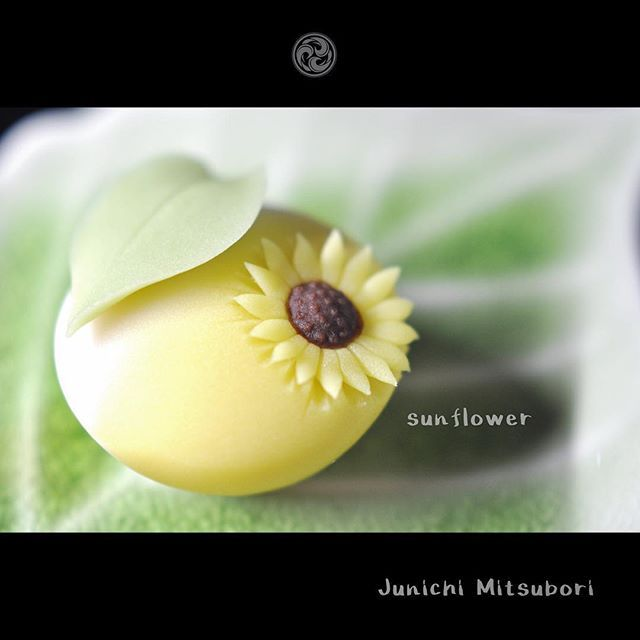 "#JunichiMitsubori #wagashi #kadou #Sweets #Artist #Japanese #Confectionery #works #instaphoto #お菓子 #うつわ #器 #練切 #ねりきり #一日一菓 「 #菓道 #向日葵 」 #煉切 製 #針切 wagashi of the day "" #Sunflower "" #和菓子 #一菓流 #三代目"