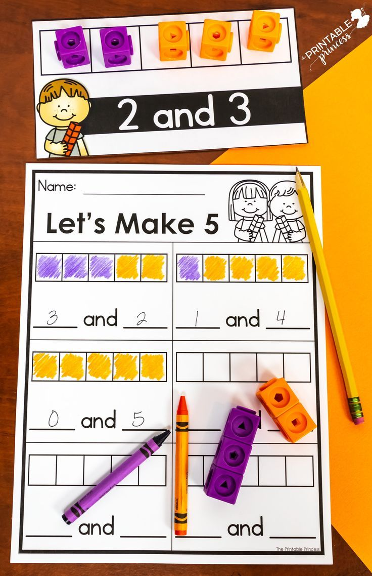 Ways To Make 5 Ways To Make 10 Bundle Kindergarten Math Activities Math Manipulative Activities Math Lesson Plans