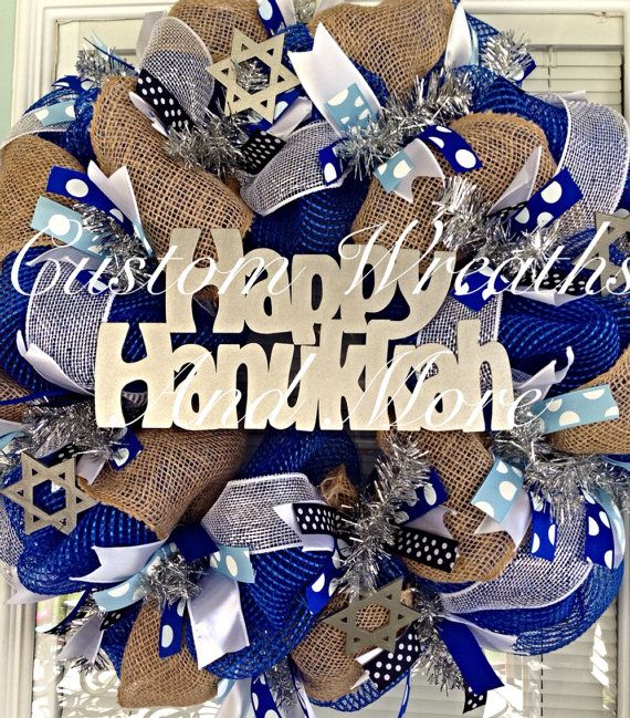 Decorating Ideas > 17 Best Ideas About Happy Hanukkah On Pinterest  Hannukah  ~ 090046_Jewish Holiday Decorating Ideas