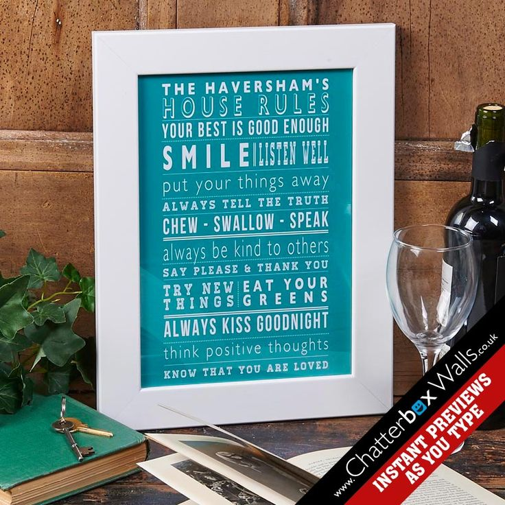 Personalised House Rules word art print with white frame