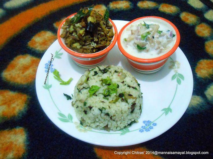 குதிரைவாலி கொத்தமல்லி சாதம் Barnyard Millet Coriander rice, an aromatic and tasty preparation with millet http://mannaisamayal.blogspot.in/2014/11/kuthiraivaali-kothamalli-rice.html
