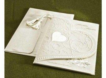 Invitatii nunta cu inimioare, disponibila numai pe www.mopo.ro