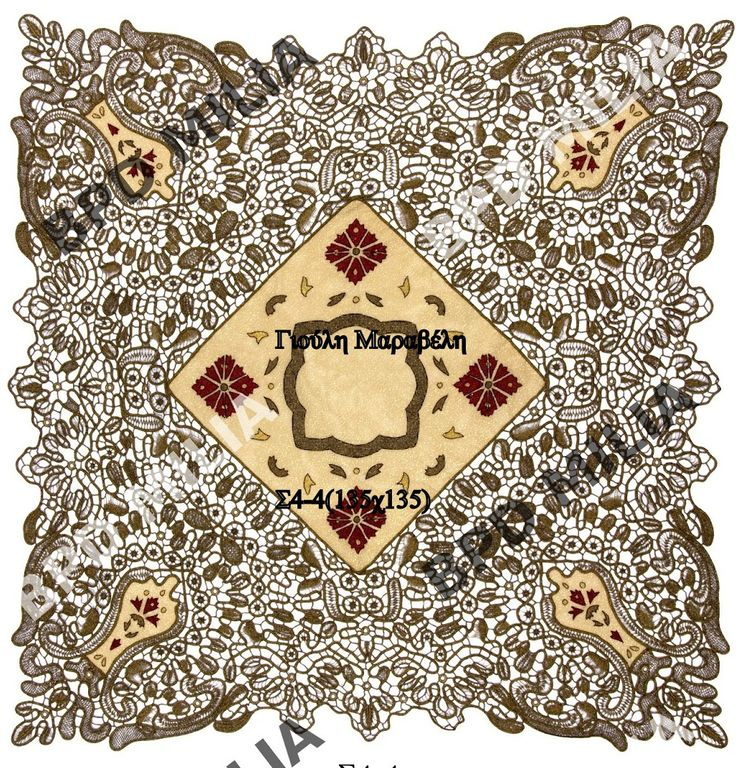 ''ΑΡΠΑ''Σχέδιο εμπνευσμένο απο την αρχαία Ελλάδα.Ολο το κορδόνι και τα ριξίματα είναι με χρυσό σκούρο δουλεμένα.Μέσα έχει καμβά μονταρισμένο και κεντημένο με σταυροβελονιά και ριζοβελονιά. Γιούλη Μαραβέλη-Χαλκίδα.Τηλ:22210 74152.