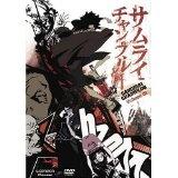 Samurai Champloo, Volume 1 (Episodes 1-4) (DVD)By Kazuya Nakai