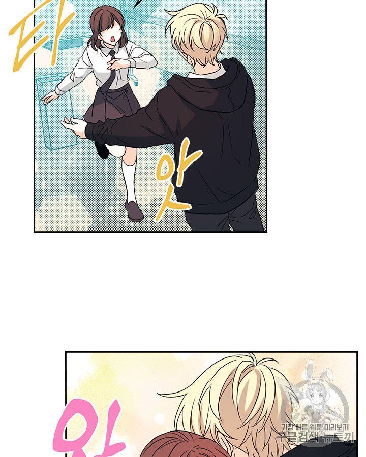 Inso S Law Chapter 79 Raw Rawkuma Manga Collection Chapter Manga Comics