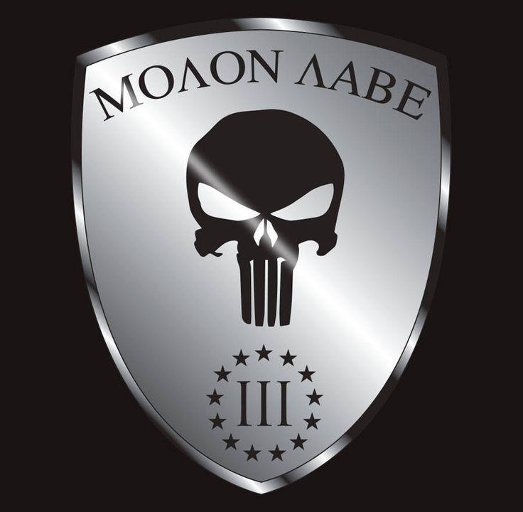 Molon Labe - Printed Shield 3 Percenter by VIGNAGE123 on Etsy