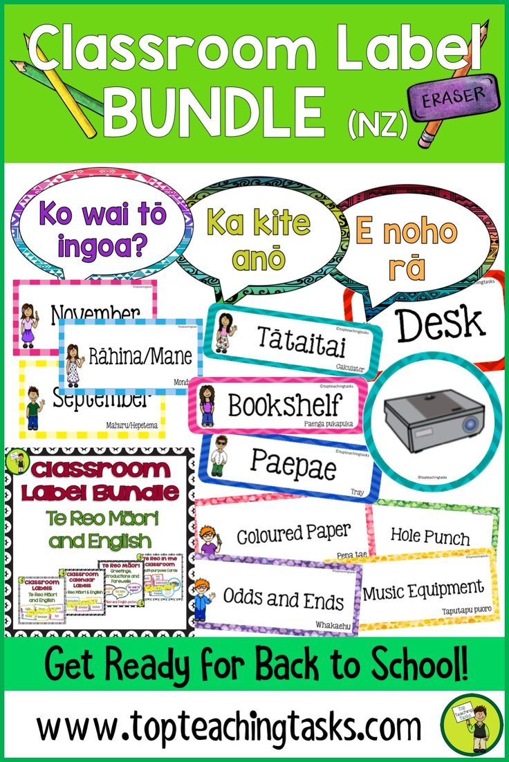 Brighten up your classroom while teaching Te Reo with these Te Reo Māori Classroom Labels.this product is now editable. Type into blank labels at the end of the product to create your own labels! These labels come in both English and Te Reo Māori.#BacktoSchool #ClassroomLabels #ClassroomDecor