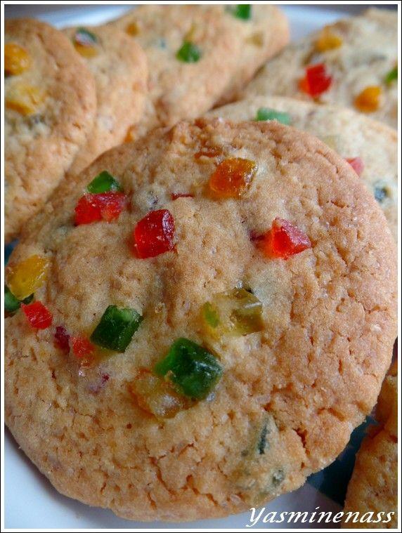 Salam alyakoum/bonjour, Une recette sucrée aujourd'hui, des cookies qui vous aideront a tenir pendant ces longues journées de Ramadan au cours du repas de la nuit et qui plairont à coup sûr aux enfants à l'heure du goûter. Une idée gourmande que j'ai...