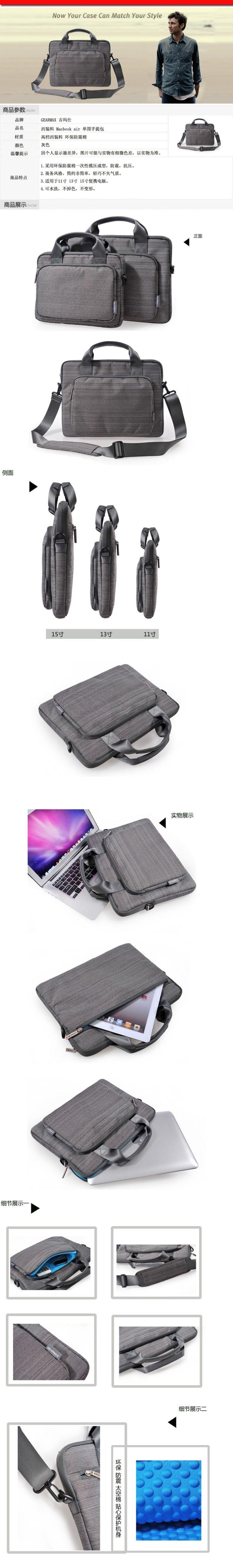 2016 Laptop Bag 15.6 Comput Bag for Macbook Pro 15 Fashion Design Nylon Laptop Briefcase Notebook Bag 15 Shoulder Bag for men