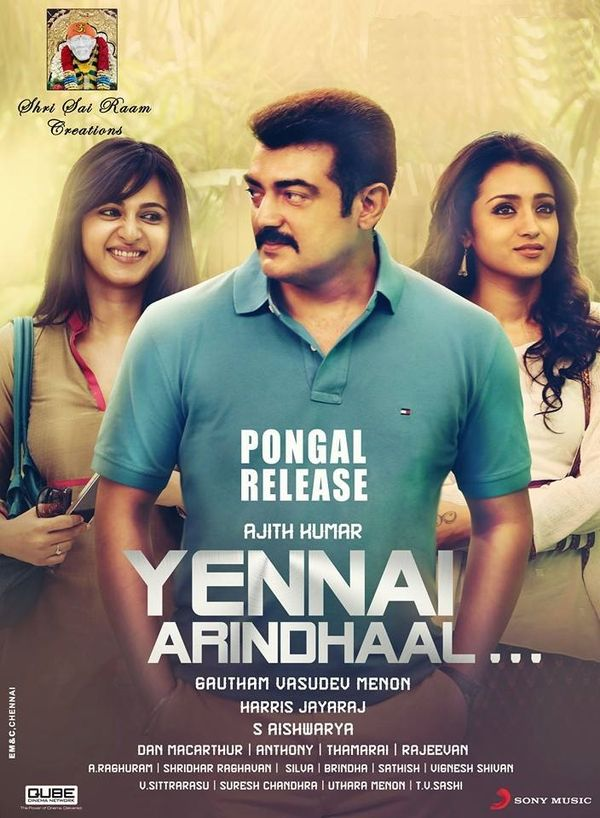 Yennai Arindhaal - Tamil Movie Screening in Australia (Sydney, Melbourne, A