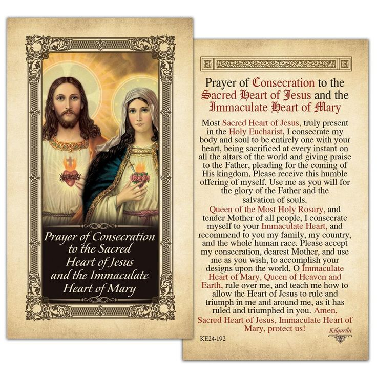 Consecration to the sacred heart of jesus and the