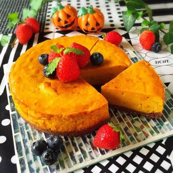 ♡超簡単失敗なしのベジケーキ♡スイートパンプキンタルト♡