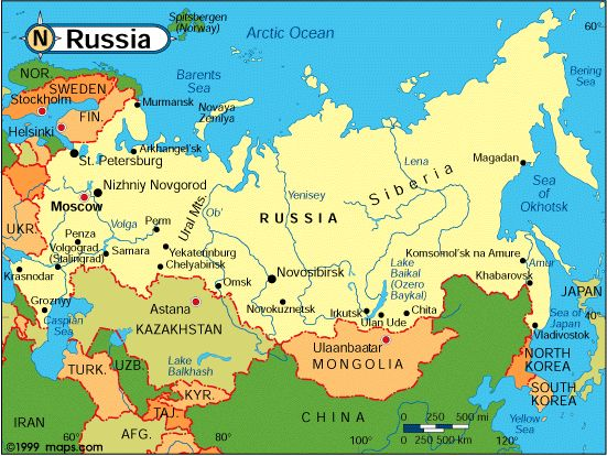 Russia is in two continents .. the Western part can be called Eastern Europe, while the Eastern part is in Asia. The dividing line is the Ural mountain chain.