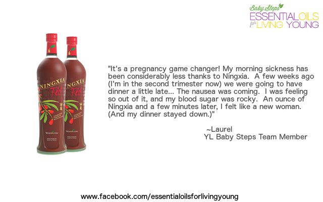 Ningxia Red helped this women with her morning sickness during pregnancy.