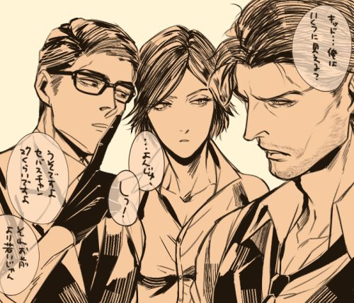 The Evil Within >>>i love this squad, but too bad joseph died:(