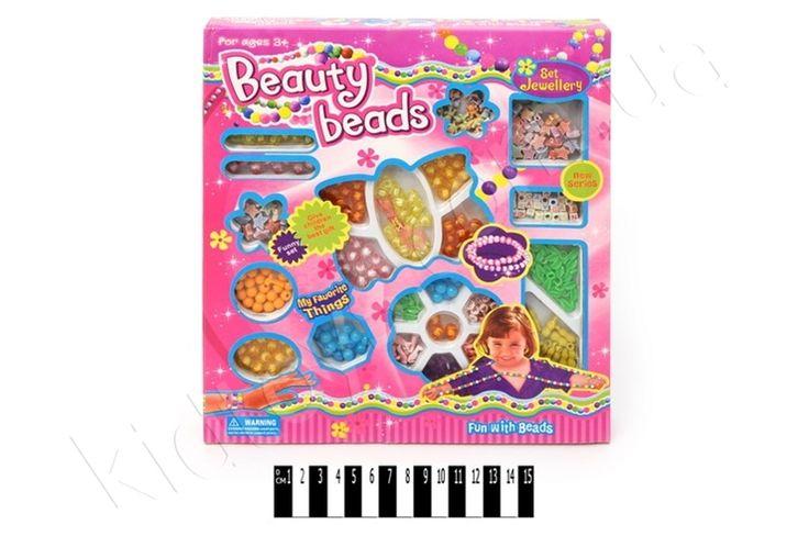 Бісер (коробка) 2291-1, куклы мира, интерактивные игрушки купить, игрушки для детей 6 месяцев, кухня игрушка, игрушки для девочек 10 лет, развивающие игрушки для новорожденных