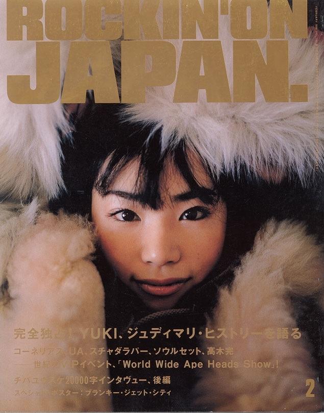 JAPAN YUKI