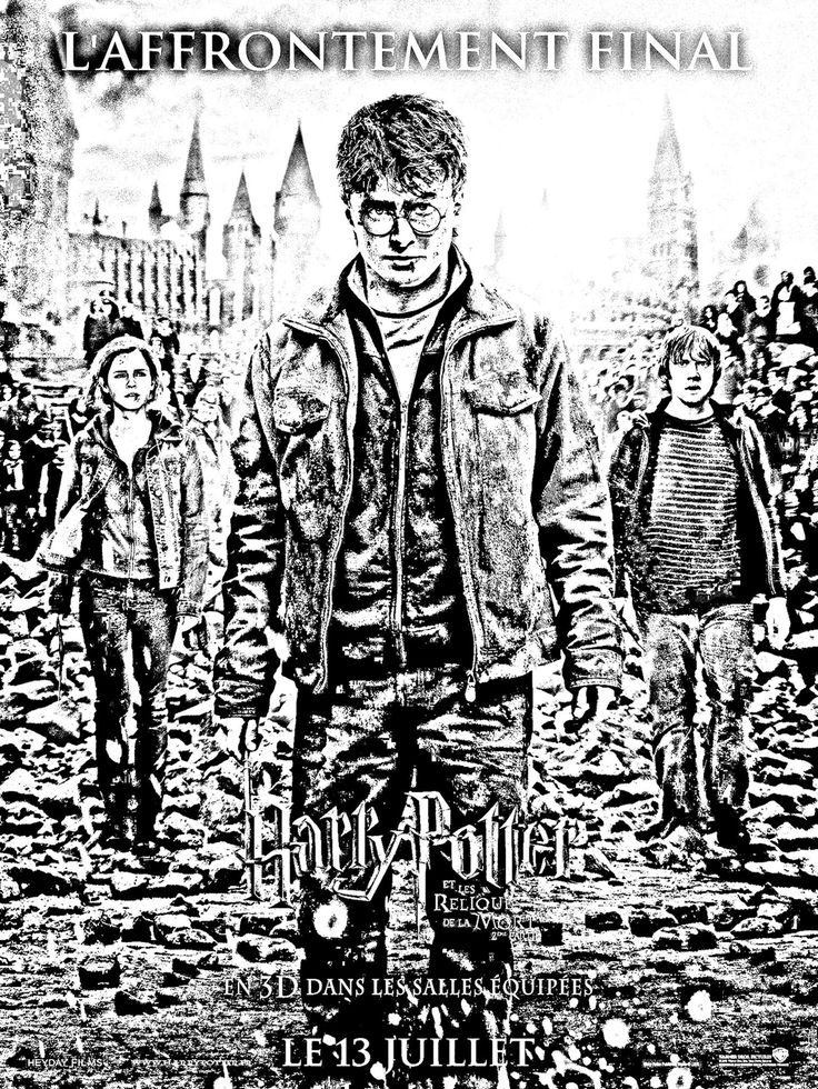 Best 67 coloriages harry potter images on pinterest other hogwarts printers and coloring pages - Harry potter dessin ...