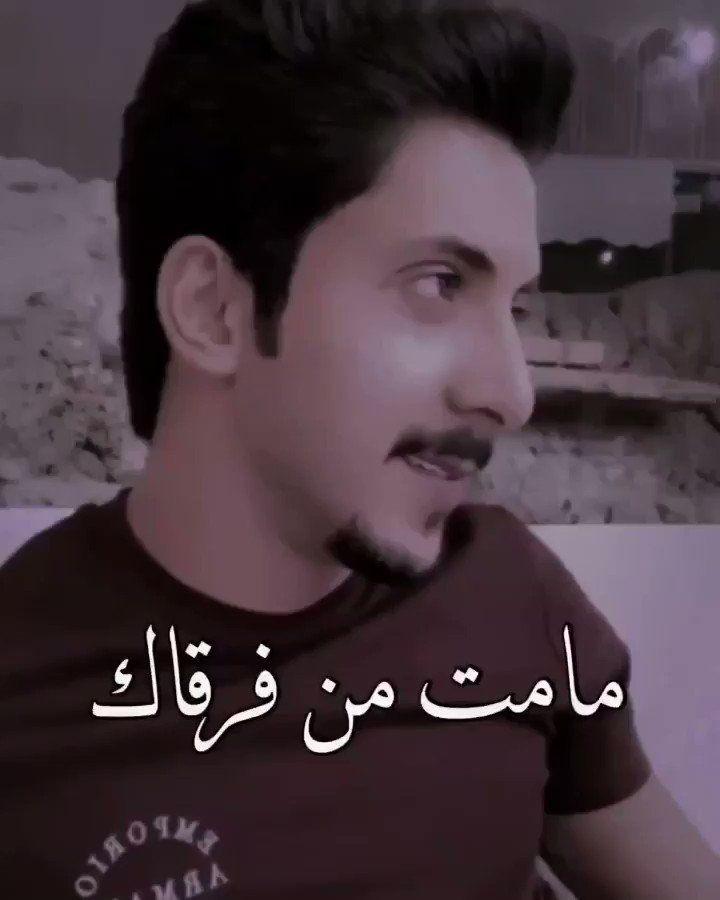 شريان الديحاني On Twitter ما م ت من فرقاك لكن ي عشت وتعل مت من فرقاك In 2021 Wisdom Quotes Life Beautiful Arabic Words Singing Videos