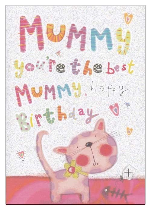 """""""Mummy You're the Best Mummy, Happy Birthday"""" Greeting Card - Relation Birthday Cards - Cards"""