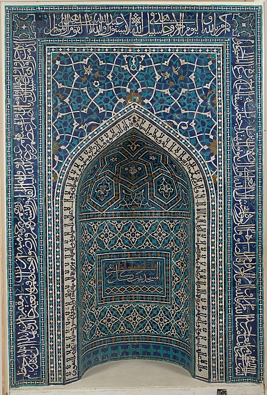 "Mihrab, Isfahan (14th century).   ""The outer border of the niche contains a quotation from the Koran, Islam's holy book. There are actually three different kinds of script in this one niche, calligraphy is a major art form in all Islamic traditions."""