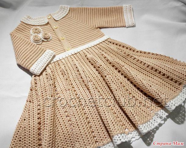 Девочки, всем приветик!  Меня зовут Владлена! Приветствую обращение на ты, но кому как удобно  Итак начинаем наше платье карамельки! Автор этой красоты Юлия Бедина.