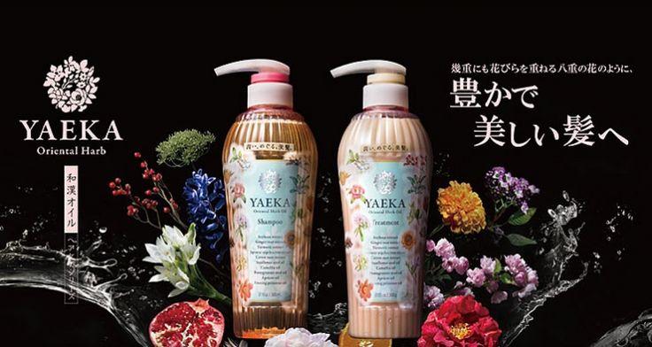 YAEKA(八重花 ヤエカ)   msh 公式サイト   アイライナー・フェイスパウダー・柔軟剤・LoveLiner・kitsonのセレクトブランド