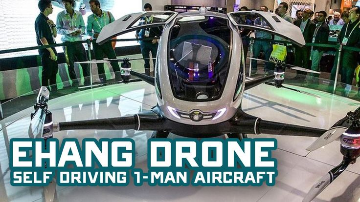 #VR #VRGames #Drone #Gaming CES 2016: Ehang Drone 184 - Autonomous Personal Helicopter CES, ces 2016, CES Coverage, CES Ehang Showcase, CES roundup, CES Showcase, Chinese Drone, Chupacabra Tutorials, Chupacabra's Lair, Drone 184 Showcase, Drone 184 Test Flight, Drone Videos, Ehang Drone, Ehang Drone 184, Ehang Drone Maker, Larry Chupacabra, Passanger Drone, Personal Autonomous Drone, Roundtable Discussion, Triad Ninja #CES #Ces2016 #CESCoverage #CESEhangShowcase #CESRoundup
