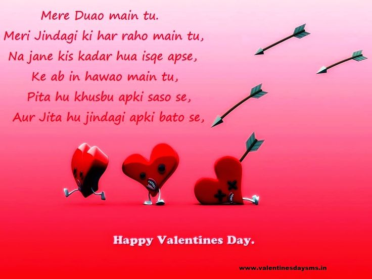 58 best Happy Valentines Day images on Pinterest | Wallpaper ...
