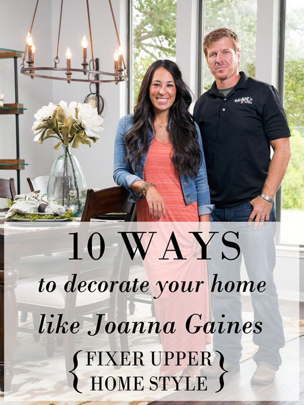 10 ways to decorate your home like Joanna Gaines Fixer Upper