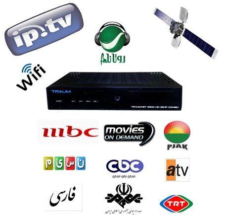 Traumnet 8500HD satellittmottaker + IPTV (6 mndr. abbonnement Inkludert) | Satelittservice tilbyr bla. HDTV, DVD, hjemmekino, parabol, data, satelittutstyr