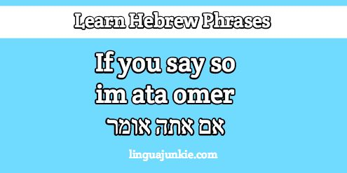 Learn Hebrew Online with Israeli Teachers - Rosen School ...