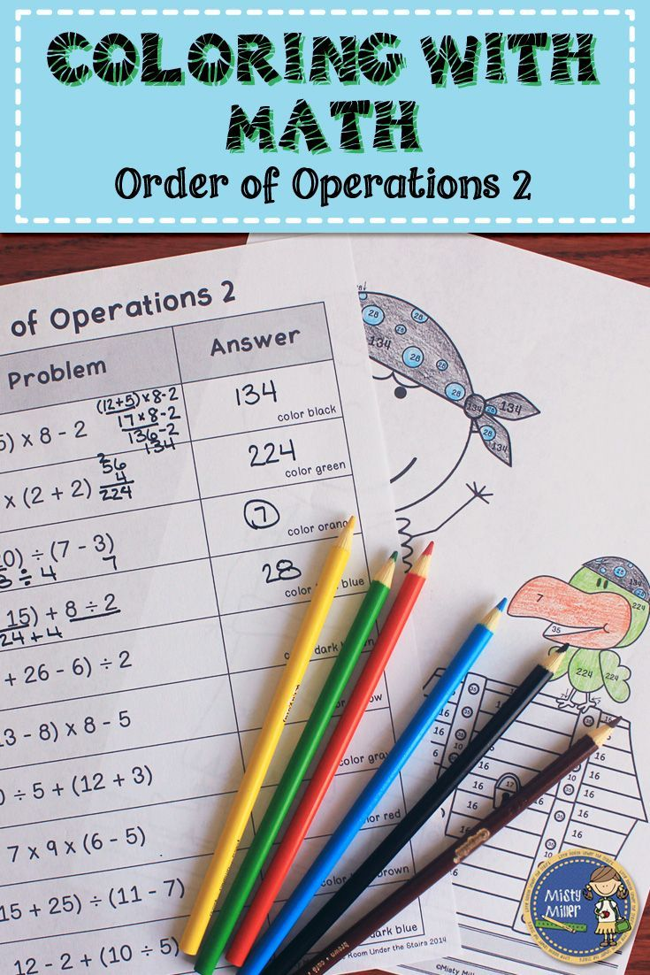 Best 10 order of operations ideas on pinterest math fractions order of operations 2 coloring with math pirate teaching robcynllc Gallery