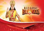 http://www.indiandrama.freedeshitv.in/sankat-mochan-mahabali-hanumaan-28th-march-2016/