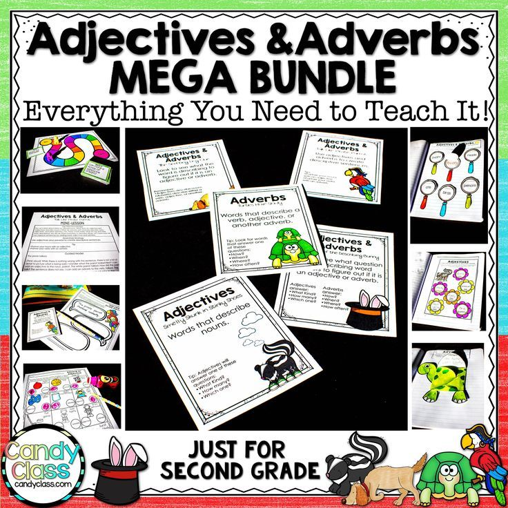 Adjectives & Adverbs Activities & Lesson Plans A Mega 2nd