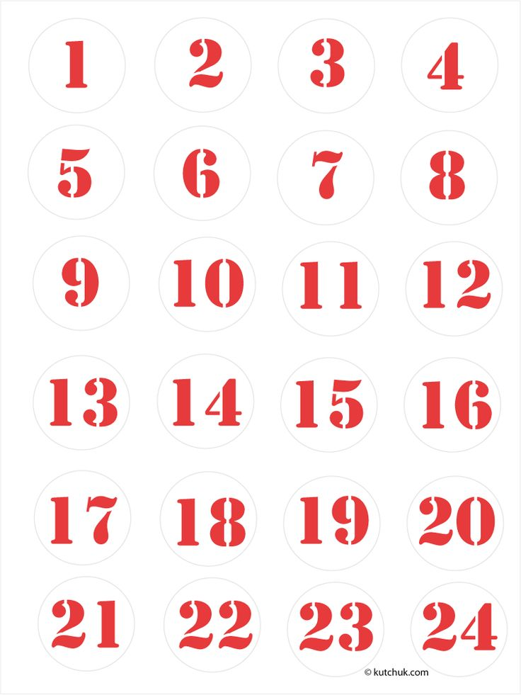 Numbers For Calendar Printables : Advent calendar numbers printable dream christmas