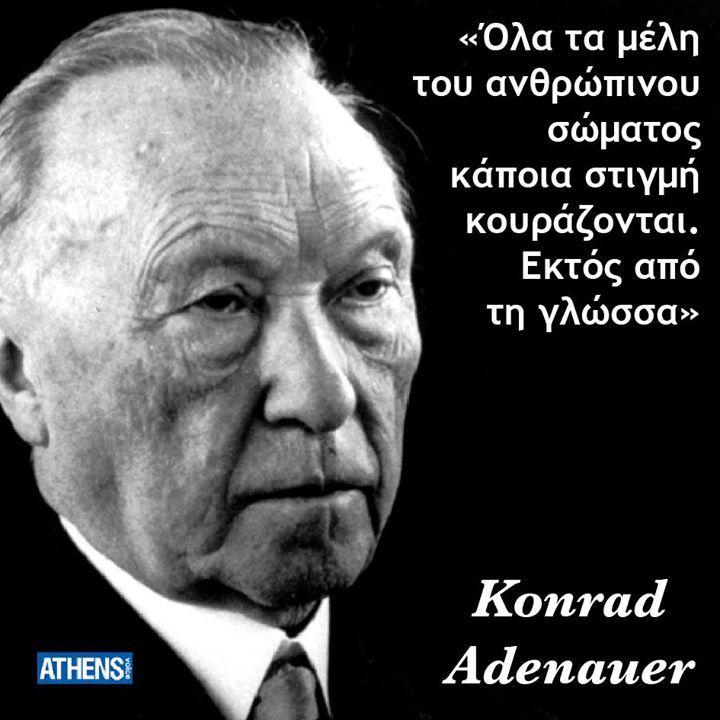 Ο Konrad Adenauer πέθανε στις 19 Απριλίου 1967.
