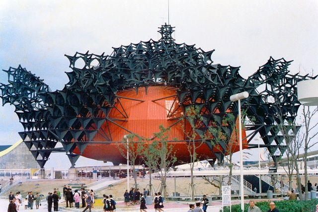Toshiba-IHI Pavilion by Kisho Kurokawa.