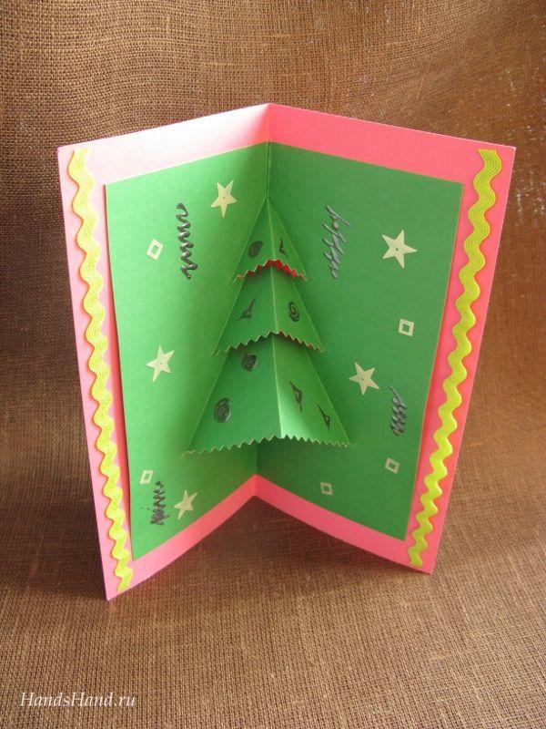 Мышью, новогодняя открытка с объемной елочкой в середине