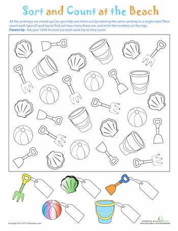 Worksheets: Sort and Count at the Beach