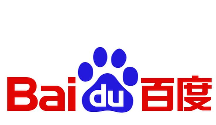 How Much Does Baidu Make As the largest and most popular search engine in Chine, Baidu is responsible for 56.6% of all searchs. Think of them like a Chinese Google, they index over 740 million web pages, 80 million images, and 10 million multimedia files and their services range from your standard search, maps, images and videos, to their own version of Wikipedia, games and internet TV streaming. And they're still growing, business in 2010 was almost double what it was in 2009, making them a…